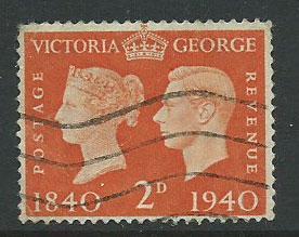 GB GVI  SG 482  Used  short top perf