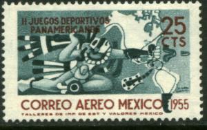 MEXICO C227, 25c Second Pan American Games. Unused. (1066)