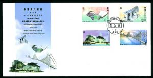HONG KONG – 1997 Modern Landmarks FDC