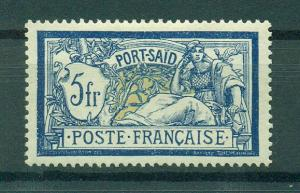 French Offices in Egypt Port Said sc# 32 mhr cat val $37.50