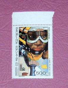 Congo - C265, MNH - Woman Skier. Scott's CV - $5.00