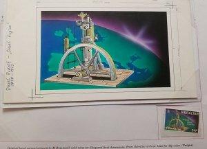 O) 1994 GIBRALTAR , ART WORK - PROOF,  DIESEL ENGINE  -  RUDOLF DIESEL SCT 655,