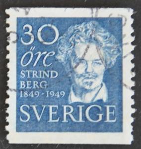 DYNAMITE Stamps: Sweden Scott #405 – USED