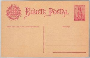 ANGOLA -  POSTAL HISTORY: POSTAL STATIONERY CARD -  Higgings & Gage # 21