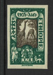Ethiopia SC# 121 IMPERF FRAME & CENTER DOUBLE PRINTED / Mint Lt Hinged - S2825