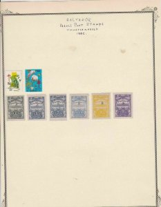 Salvador 1895 Official Stamps Ref 15544