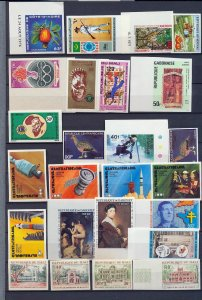 Africa Space Art Mali Dahomey IMPERFS MNH (Appx 50 Stamps) (As 494