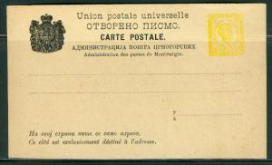 Montenegro H & G # 8, pse postal card, unused, issued 1892
