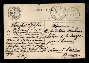 1912 Shanghai French Post Office in China Navigation Postcard Cover to France