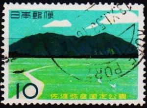 Japan. 1958 10y S.G.784 Fine Used