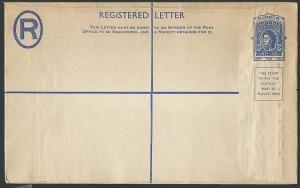 SEYCHELLES QE 40c registered envelope fine unused..........................46180