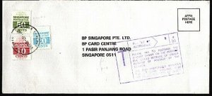 SINGAPORE 1991 taxed cover with postage dues. PASAR PANJANG cds...........95511