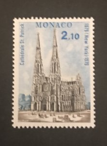 Monaco 1979 #1195, MNH, CV $1.25