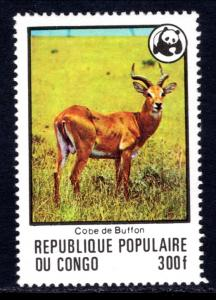 Congo People's Republic 458 MNH VF