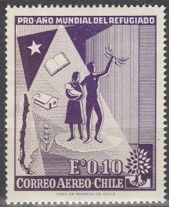 Chile #C218  MNH  (S7363)