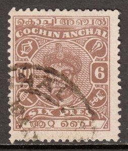 India (Cochin) - Scott #84a - Used - SCV $8.25