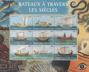 Zaire # 1579, Ancient Sailing Ships, NH, 1/3 Cat.