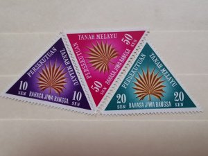 MALAYA 1962 NAIONAL LANGUAGE MONTH IN FINE MINT CONDITION