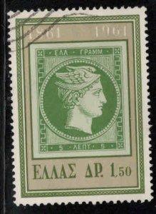 Greece Scott 723 Used  stamp