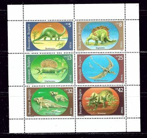 Bulgaria 3545a MNH 1990 Dinosaurs sheet of 6