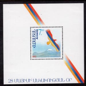 ARMENIA SCOTT 431