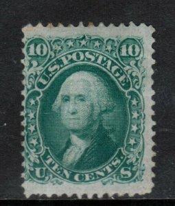 USA #96 Mint Fine Original Gum F Grill Lightly Disturbed Original Gum LH