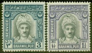 Bahawalpur 1945 set of 2 SG017-018 V.F MNH