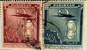 Pakistan:1951:(20% reduced price)Anniversary:Set of 2 Single Stamps:Used