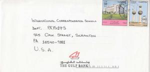 Kuwait 50f Palace of Justice and 100f Kuwait Tower c1993 Dubai Airmail to Scr...