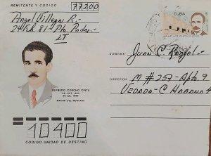 O)1953 CUBA, CARIBBEAN,ALFREDO CORCHO CINTA, MARTIR DEL MONCADA, JOSE MARTI