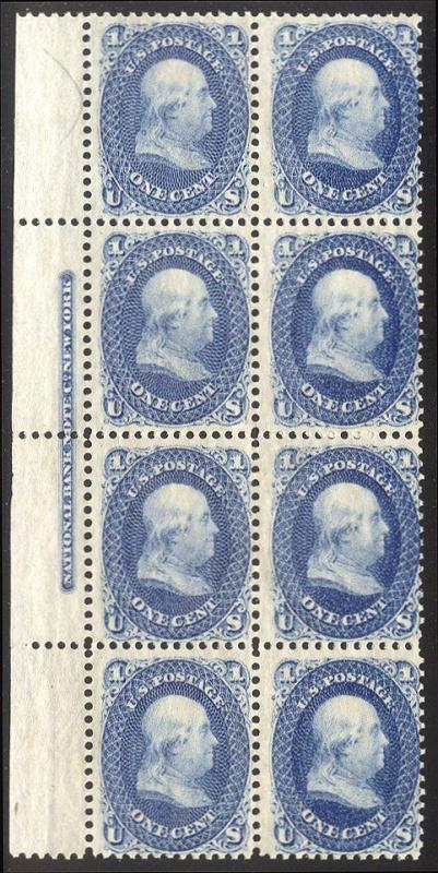 U.S. #63 RARE Mint NH IMPRINT BLOCK w/Cert - 1c Blue