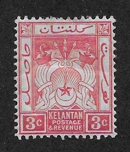 MALAYA - KELANTAN  SC# 2  FVF/MOG