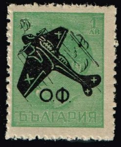 Bulgaria Stamp AIR MAIL MNH/OG STAMP COLLECTION LOT #M1