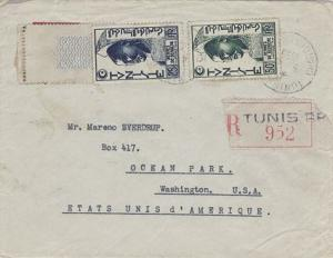 Tunisia 50F and 25F Berber Hermes at Carthage 1955 Tunis R P, Chargements Reg...