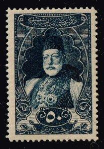 TURKEY STAMP 1916 Sultan Mehmed V MNH/OG STAMP BLUE