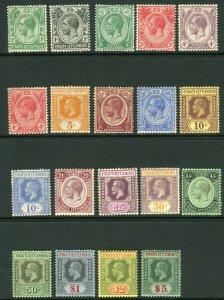 STRAITS SETTLEMENTS-1912-23  A mounted mint set of 19 Sg 193-212