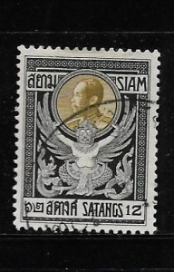 THAILAND, 142, USED, KING VAJIRAVUDH, SURCHD