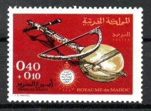 1971- Morocco - Blind Week-Health - traditional musical instrument- Set 1V.MNH**