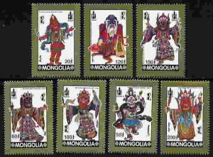 MONGOLIA 1995 MASKED DANCERS IN TRADITIONAL COSTUME STAMPS -  COMPLETE SET OF 7