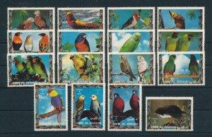 [103010] Umm Al Qiwain 1972 Birds vögel oiseaux  MNH