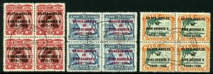 Niue 1935 Silver Jubilee SG69/71 Fine used Block of Four