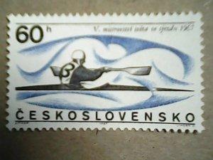 1967  Czechoslovakia  #1467  MNH