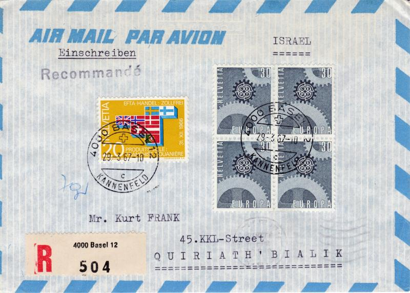 Switzerland 1967 Cover Registered Cogwheel Block(4) used to Israel Airmail VF