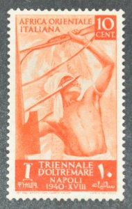 DYNAMITE Stamps: Italian East Africa Scott #28 – MINT