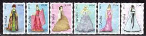 $Aruba Sc#424a-f M/NH, Cv. $13.50