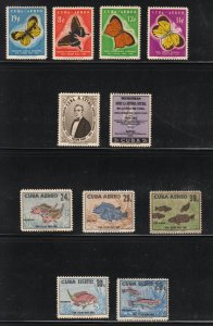 1958 Cuba Stamps Butterflies and Fishes Complete Set MNH