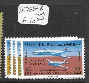 KUWAIT  (P0805B)  AIRPLANES  SG 255-8  MOG