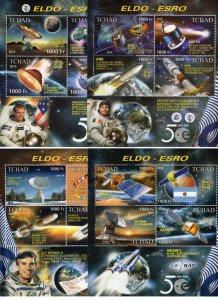 Chad 2014 History of Space 4 Sheetlets of 4 values each perforated MNH