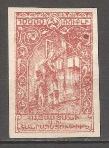 Soviet Azerbaijan 1922, 10000 Rub, Local Issue, Mint Hinged*