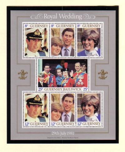 Guernsey Sc 226a 1981 Royal Wedding Diana & Charles stamp sheet mint NH